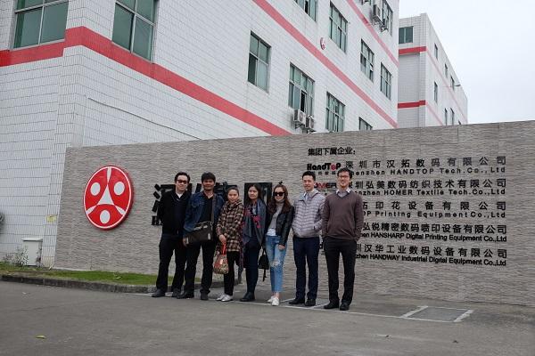ทีมงานเนชั่นไวด์พาลูกค้าเยี่ยมชมโรงงาน HANDTOP ณ เมือง Shenzhen