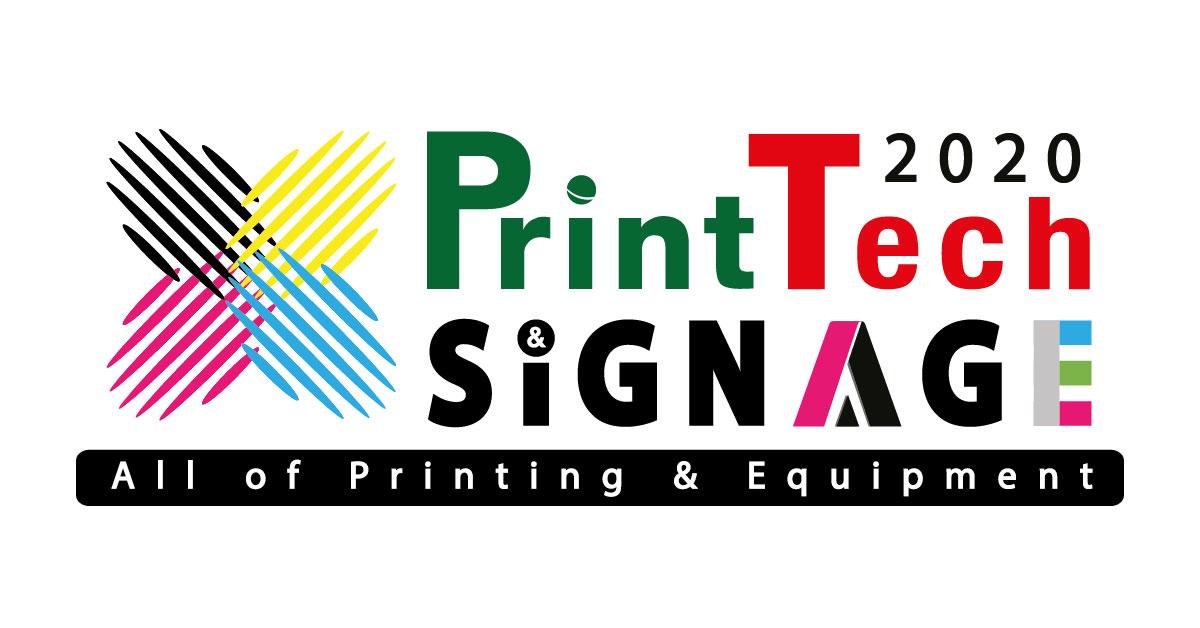 เชิญชวนร่วมงาน Printtech & Signage 2020
