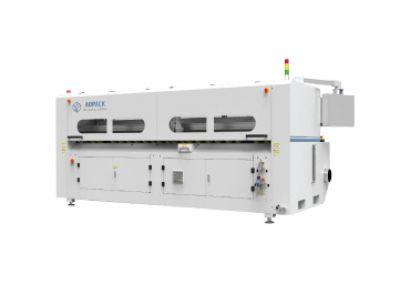 เครื่องตัดกล่องกระดาษลูกฟูกดิจิตอล AO PACK รุ่น BM2508 PLUS