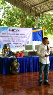 MIDA Provides Educational Material to Baan Lam Phaya School