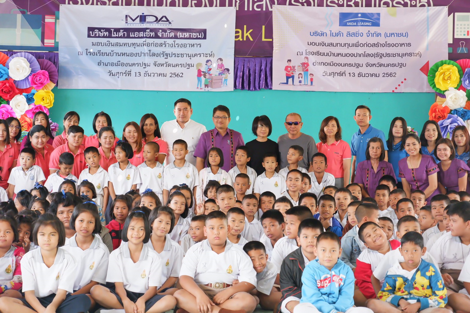 CSR Activity At Ban Nong Pak Loong School
