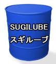 SUGILUBE