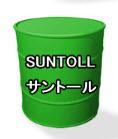 SUNTOLL