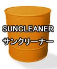SUNCLEANER