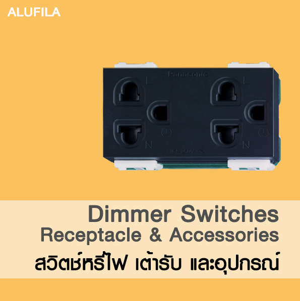 DIMMER SWITCHES / RECEPTACLE & ACCESSORIES