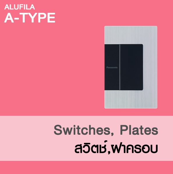 SWITCHES - PLATES ( A TYPE )