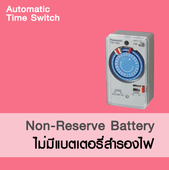 NON-RESERVE BATTERY