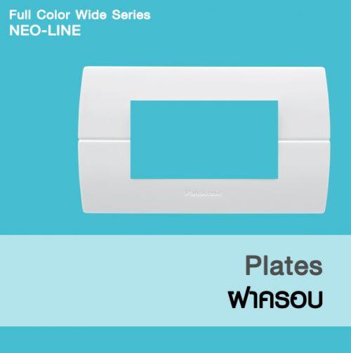 PLATES (Neo-Line)