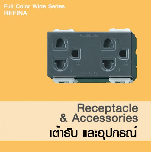 RECEPTACLES & ACCESSORIES (Refina)