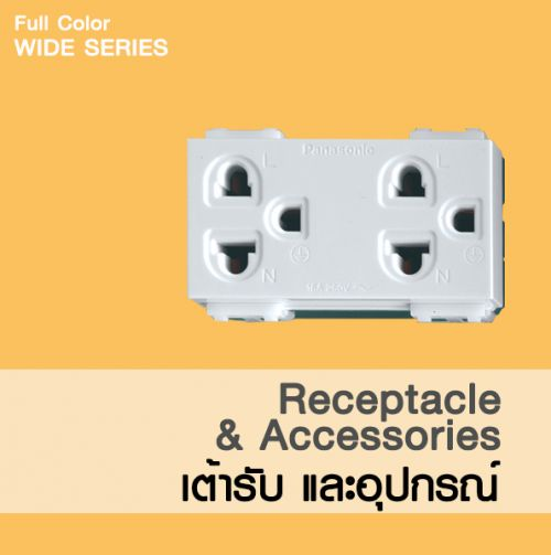 RECEPTACLES & ACCESSORIES (Wide Series)