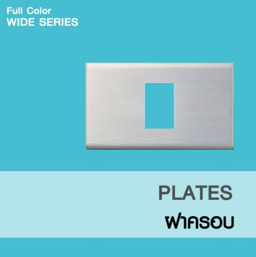 PLATES (Wide Series)