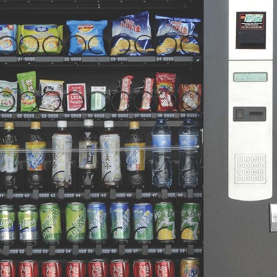 How to prevent problem with your vending machine business