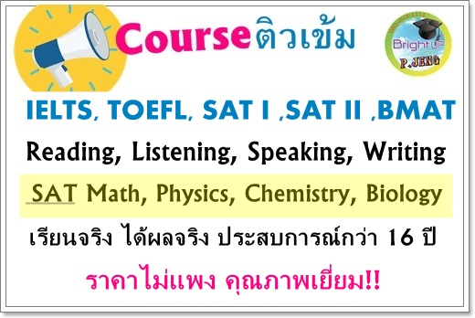 Course Toefl IELTS SAT BMAT