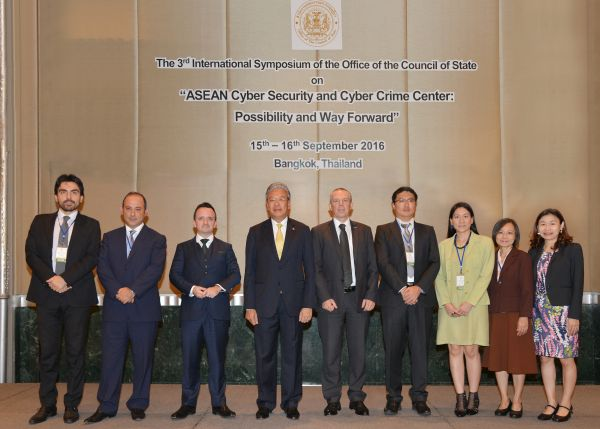 "International Symposium ""ASEAN Cyber Security and Cyber Crime Center: Possibility and Way Forward"""