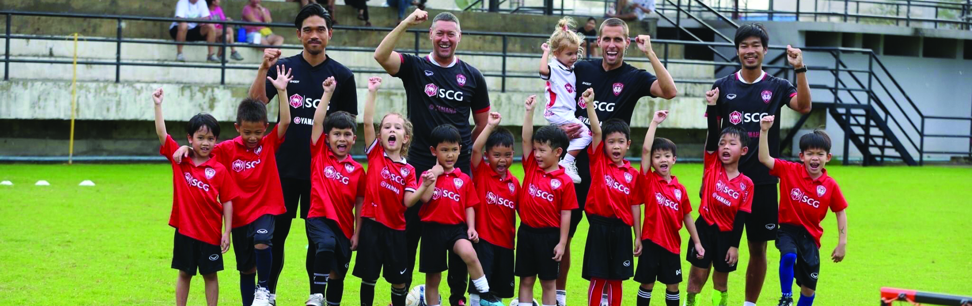 Muangthong United SOCCER SCHOOL