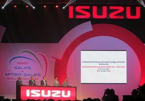 ISUZU SKILLS CONTEST 2015