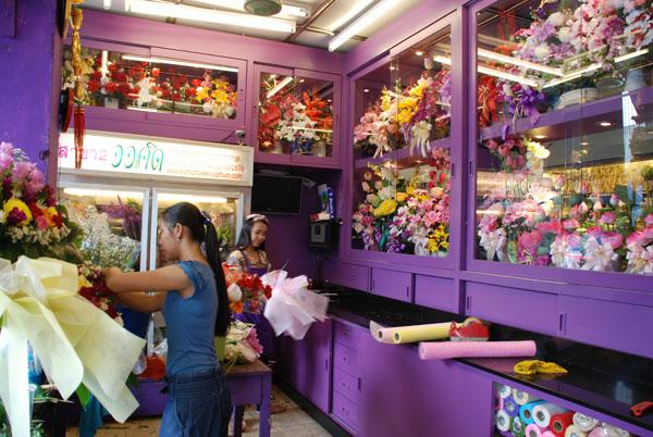 ร้านส่งดอกไม้ปทุมธานี ร้านขายดอกไม้ปทุมธานี ร้านขายดอกไม้ปทุม