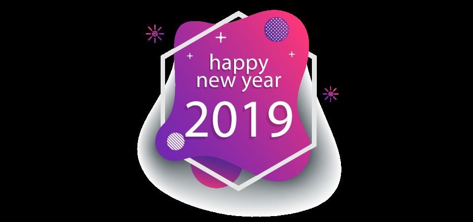 บรรยากาศจับของขวัญ ต้อนรับปีใหม่ 2562