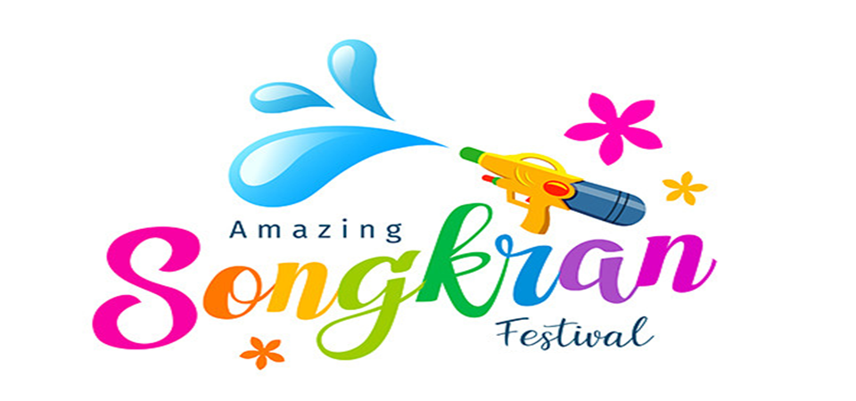 Holiday Announcement of Songkran Festival, 2019