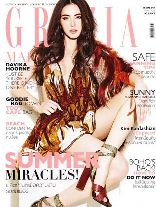 Grazia Issue067