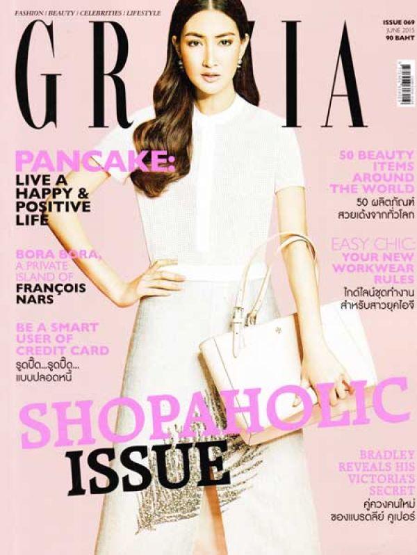 Grazia Issue069