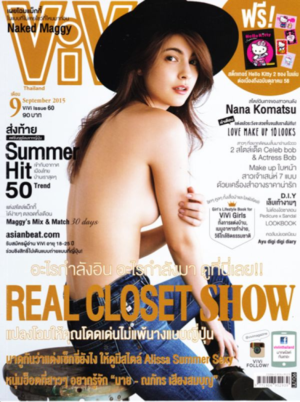 ViVi Issue60