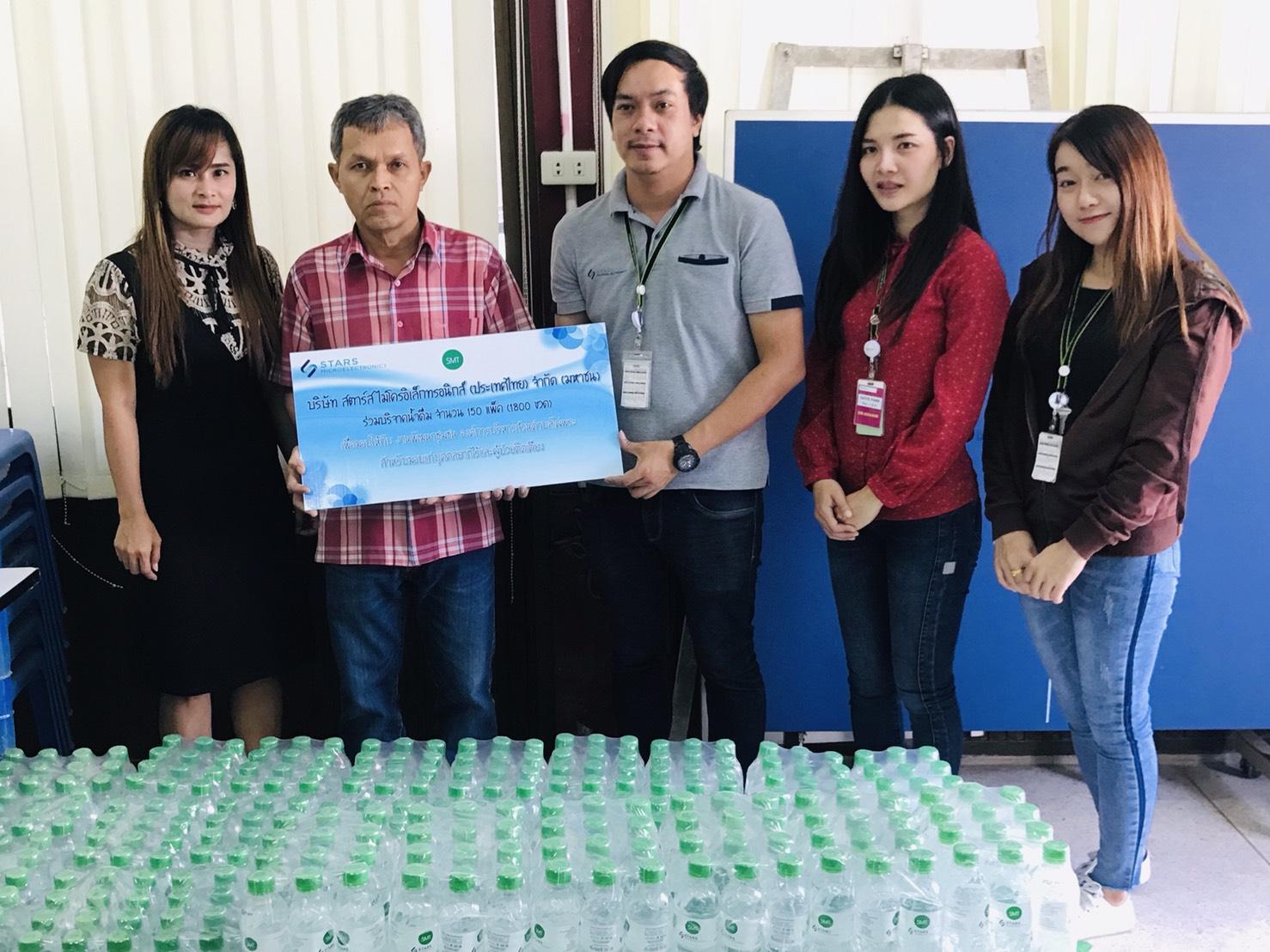 กิจกรรมบริจาคน้ำดื่ม เพื่อช่วยเหลือผู้ป่วยติดเตียง ณ งานพัฒนาชมชน องค์การบริหารส่วนตำบลไผ่พระ อำเภอบางไทร จังหวัดพระนครศรีอยุธยา