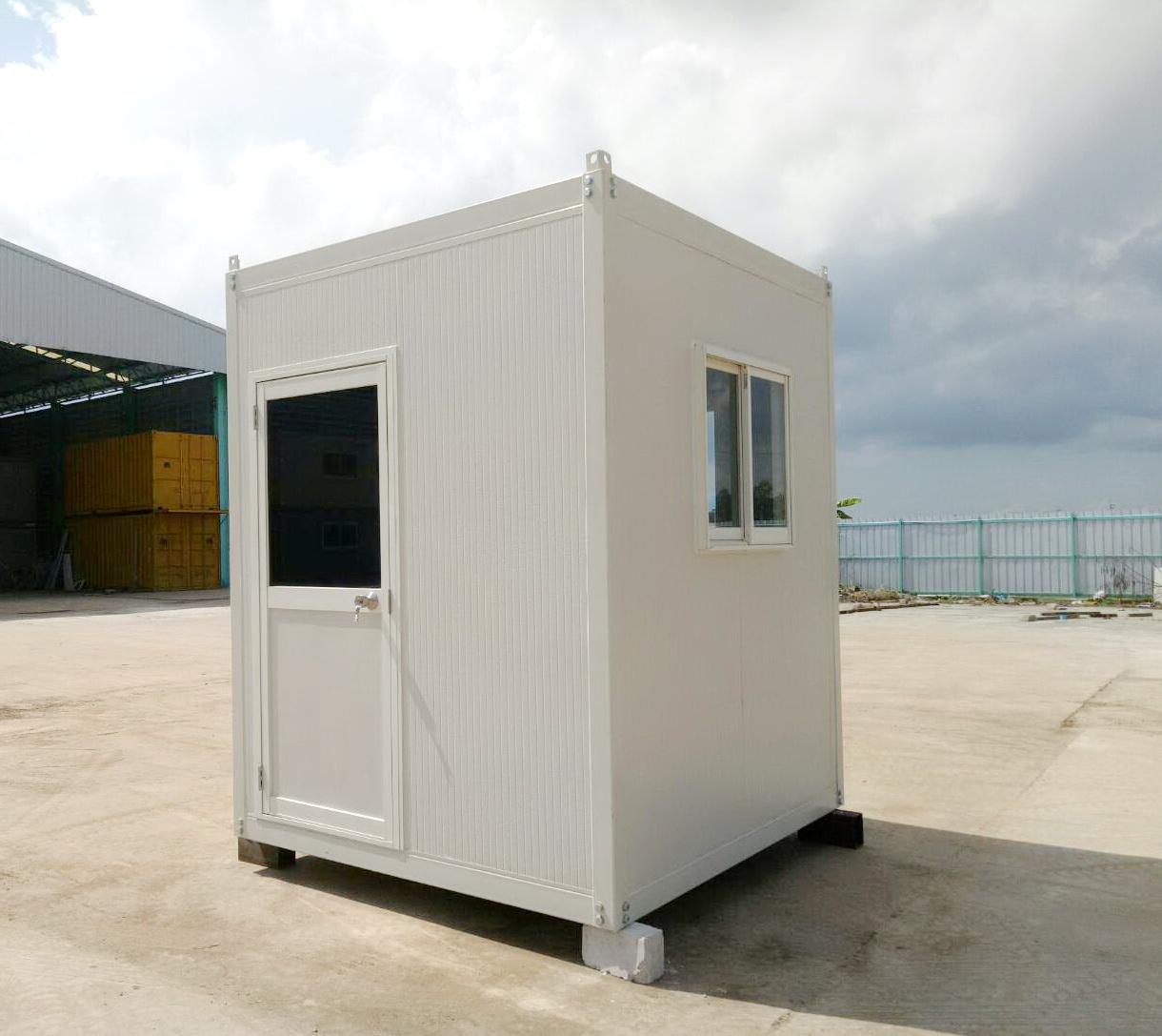 Guard box