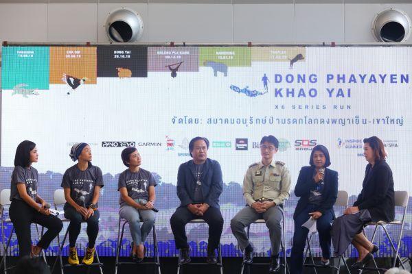 [งานแถลงข่าว] Dong Phayayen-Khao Yai X6 Series Run