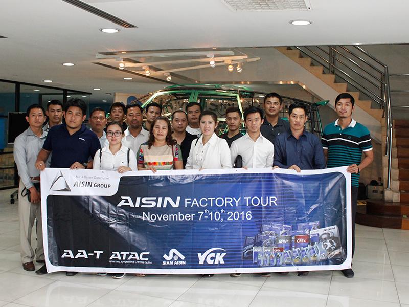 พาลูกค้าเยี่ยมชมโรงงาน Siam Aisin Co., Ltd. วันที่ 8 พฤศจิกายน 2559