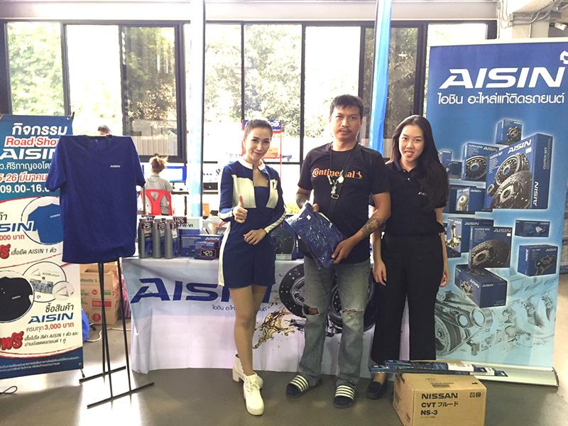ภาพกิจกรรม AISIN Road Show 2019