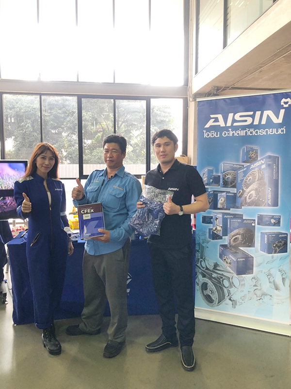 ภาพกิจกรรม AISIN & ADVICS Roadshow 2563