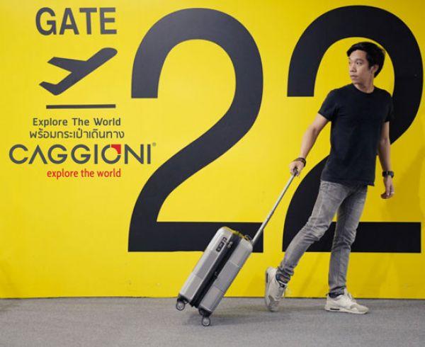 Explore The World พร้อมกระเป๋าเดินทาง CAGGIONI