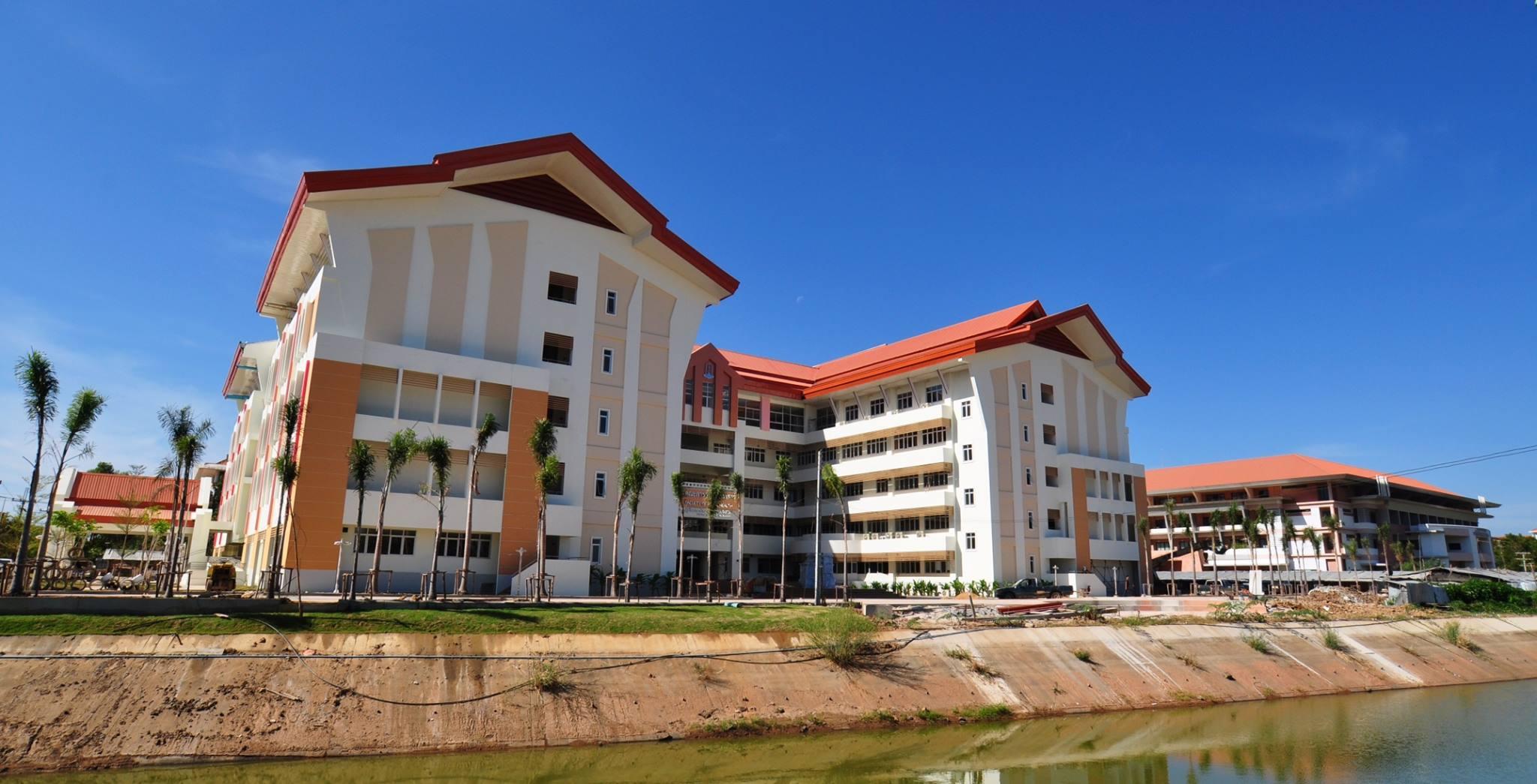 Mahasarakham University_1