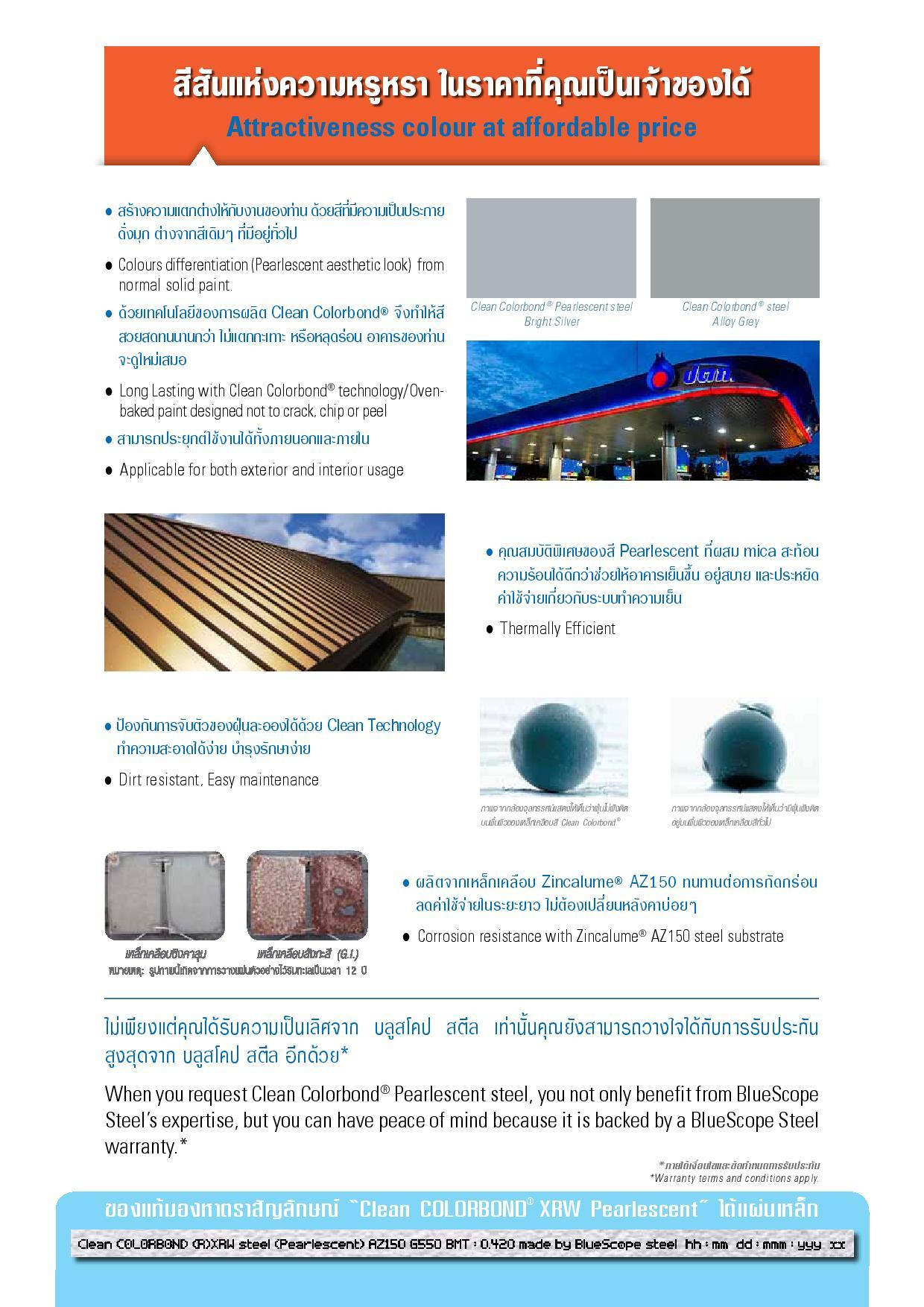 CLEAN COLORBOND® XRW Pre-Painted Steel