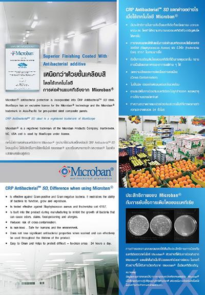CRP Antibacterial