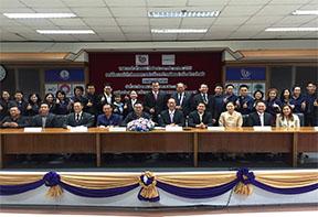 โครงการประกวดสุดยอดผลิตภัณฑ์เครื่องสำอางไทย THAILAND COSMETIC CONTEST 2016