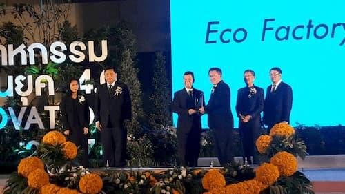 Q-CON รับรางวัลมาตรฐานโรงงานอุตสาหกรรมเชิงนิเวศ (Eco Factory)