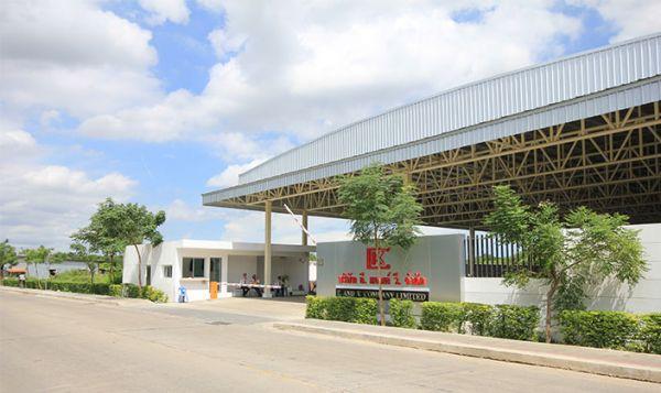 เปิดตัวโรงงานใหม่ ในพื้นที่กว่า 11 ไร่