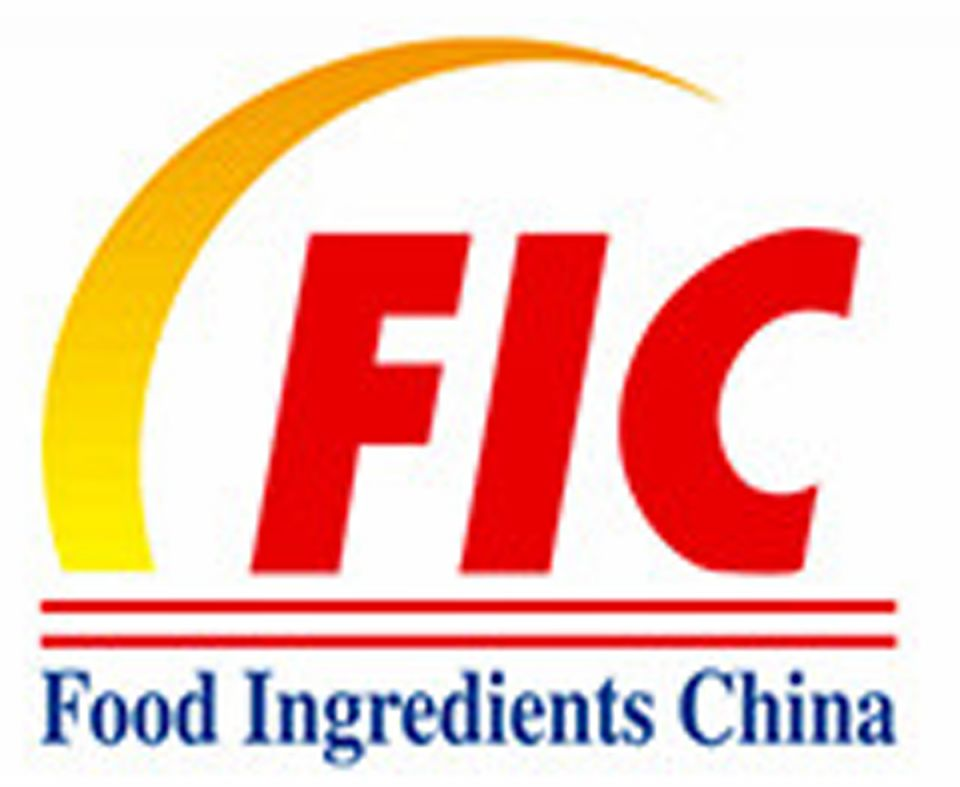 Food Ingredients China 2018