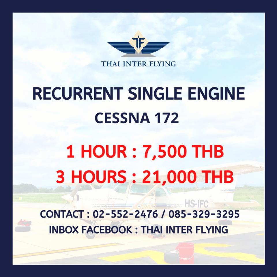 Recurrent Single Engine - Cessna 172