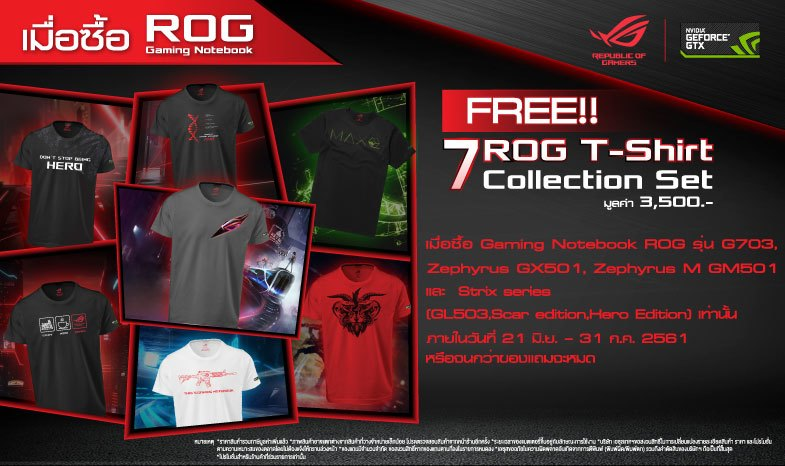 7 ROG T-shirt Collection set
