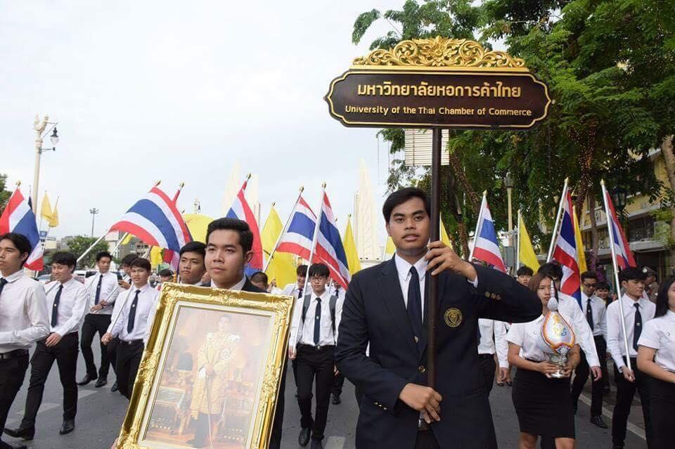 颂扬十世王列队游行活动