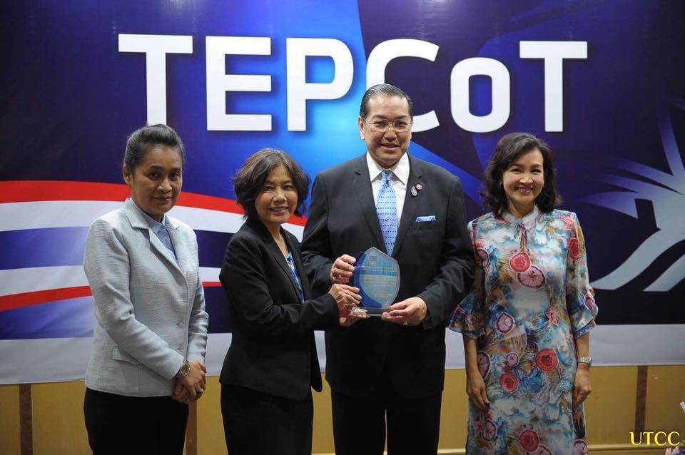 """""""全球政治经济改变对泰国及东盟国家的影响""""讲座"""