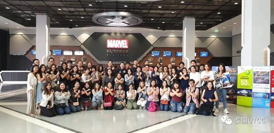 研究生学院院长带领泰国商会大学iMBA专业研究生考察泰国漫威主题乐园