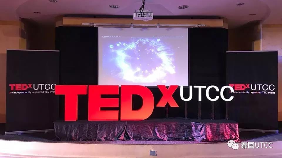"""TED与泰国商会大学共办""""Headlees""""即""""缺失""""主题演讲"""