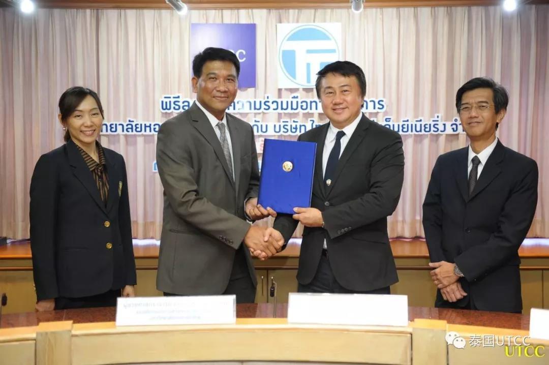 与Thai Agency Engineering有限公司签署合作协议 旨在提高我校学生能力水平