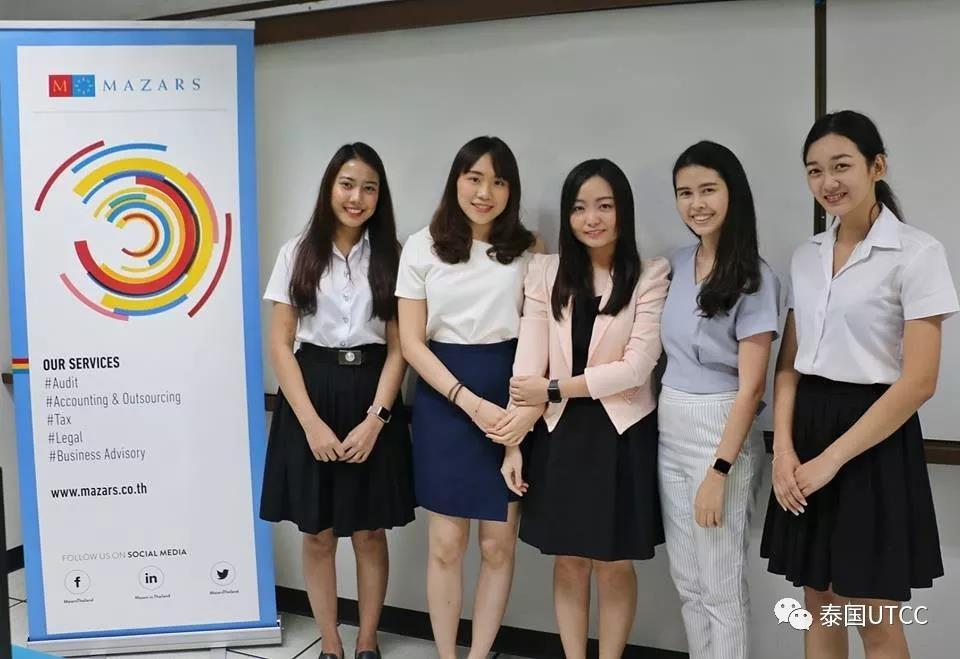 泰国商会大学会计学院感谢Mazars Thailand前来给学生们做Xero Accounting Software介绍