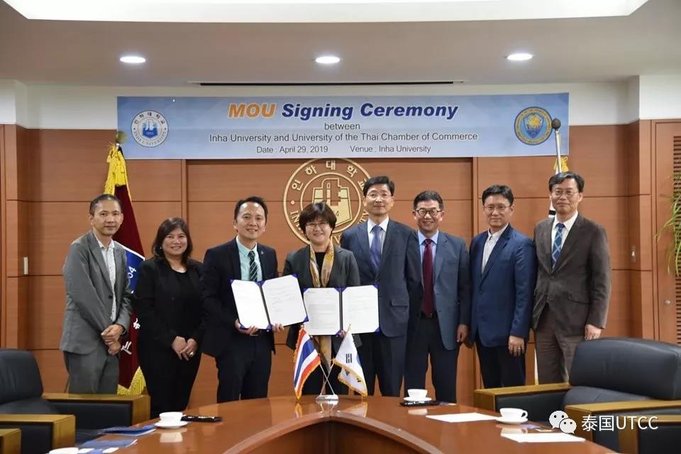 访问仁荷大学:韩国排名前十大学府之一