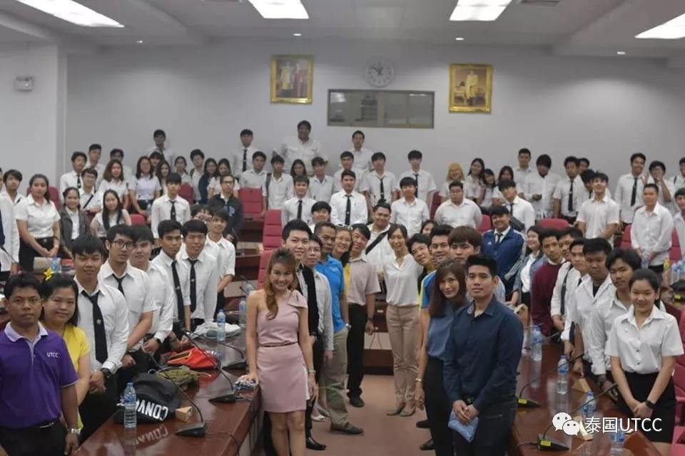 泰国商会大学工学学院为大四学生举办宣讲会